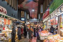 Omicho Market, Kanazawa, Ishikawa, Japan (takasphoto.com) Tags: 18135 18135mm apsc asia asian chubu chūbu crab crabs fishmarket fuji fujixe3 fujixe3fujifilm fujifilm fujifilmxe3 fujinon fujinonxf18135mmf3556rlmoiswr hokuriku ishikawa ishikawaprefecture japan japanese japón kagadomain kanazawa kanazawadomain lens market markets mercado mirrorless nodoguro octopus omicho omichoichiba omichoichibamarket omichomarket xe3 xmount xtranscmosiii xtransiii xf18135mmf3556rlmoiswr एशिया のどぐろ アジア ノドグロ フジ フジノン フジフィルム 中部 中部地方 亜細亜 加賀 加賀百万石 加賀藩 加賀野菜 北信越地方 北陸 北陸地方 城下町 富士フィルム 日本 生鮮食品 石川 石川県 能登半島 近江町いちば館 近江町市場 金沢 金沢市 kanazawashi