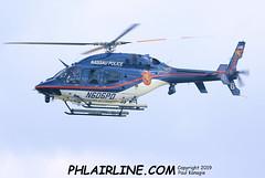 N606PD (PHLAIRLINE.COM) Tags: philadelphiainternationalairport kphl phl bizjet spotting spotter airline generalaviation planes flight airlines philly pne kpne