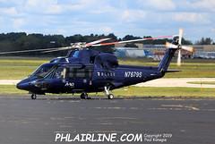 N7679S (PHLAIRLINE.COM) Tags: philadelphiainternationalairport kphl phl bizjet spotting spotter airline generalaviation planes flight airlines philly pne kpne