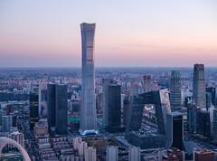 CITIC Tower (bradycloud2005) Tags: chinazun citic citictower beijing china zun tower skyscraper