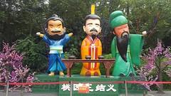 Khám phá phố cổ Cẩm Lý ở Thành Đô ( Trung Quốc ) (quynhchi19102016) Tags: ve may bay gia re di thanh do