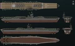 Eiryū (Cagerrin) Tags: lego system ship warship aircraftcarrier ldd digital designer 3d model