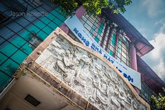 Low Angle View of Building, Saigon Vietnam (jasonrosette) Tags: camerado jrosette jasonrosette abstract architecture urban saigon hochiminhcity vietnam building city