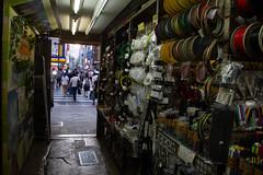 Rezal Shop (Aphélie) Tags: tokyo 東京 japon 日本 japan 秋葉原 akihabara