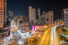 The Old Group (TVZ Photography) Tags: yaumatei carpark tsimshatsui hongkong cityscape city urban roads lighttrails night evening lowlight longexposure sonya7riii sony 1635mm sel1635gm
