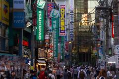 De l'autre côté (Aphélie) Tags: tokyo 東京 japon 日本 japan akihabara 秋葉原