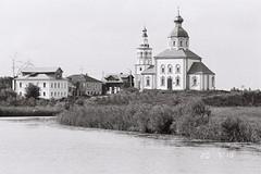 Suzdal (vadimovich072) Tags: russia nikonf90 nikkor 35135mm film analog