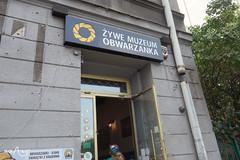 PÓŁKOLONIE-FB-WB-T9-DZ2_24_skakanka