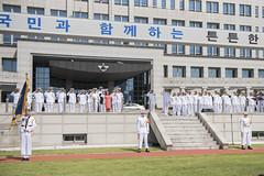 190925-N-BB269-1006 (mikegilday) Tags: cno chiefofnavaloperations admmikegilday admsimseungseob korea republicofkorea ministerofdefensejeongkyeongdoo