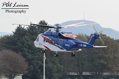Bristow Norway - LN-ONM - 2019.09.25 - ENZV/SVG (Pål Leiren) Tags: stavanger sola norway svg enzv flyplass airport planes plane planespotting aviation aircraft runway rw airplane canon7d 2019 airliner jet jetliner september september2019 helicopter heli bristow lnonm bristownorway rescue sar