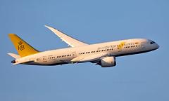 V8-DLD - Boeing 787-8 Dreamliner - LHR (Seán Noel O'Connell) Tags: royalbruneiairlines v8dld boeing 7878 dreamliner b787 b788 787 heathrowairport heathrow lhr egll bwn wbsb bi4 rba4 aviation avgeek aviationphotography planespotting