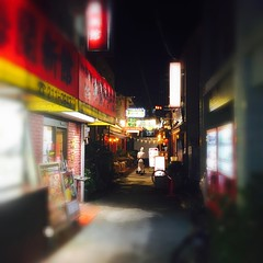 China Town (hamapenguin) Tags: japan kanagawa yokohama chinatown night apple iphone 横浜 中華街
