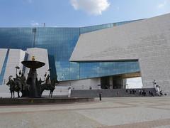 Kazakhstan Museum