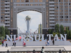 The capital of Kazakhstan is now called Nursultan since it changed its name from Astana.