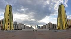 Nursultans Skyline
