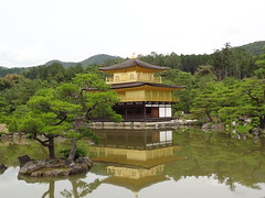Kinkaku-ji Pavillon d'Or (LauriusLM) Tags: kinkakujipavillondor kinkakuji pavillondor goldenpavilion rokuonji kyoto kyōto kyōtoshi heiankyō sanctuaireshinto sanctuaire temple kansai japon edo asie asia ville town city architecture pointdevu viewpoint extérieur paysage landscape nature photography photographie vacances holidays travel voyage géo photo photogéo lonely monde gettyimage flickr travelphotography lonelyplanet yahoo wikipedia googleimage imagesgoogle nationalgeographic photoflickr photogoogleearth photosflickr photosyahoo sonycybershotdschx9v potd:country=fr