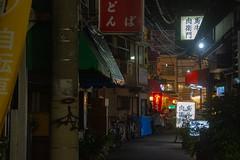 OKLM (Aphélie) Tags: tokyo 東京 japon 日本 japan