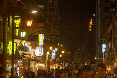 Chaleur Nocturne (Aphélie) Tags: tokyo 東京 japon 日本 japan