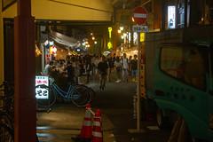Déambule (Aphélie) Tags: tokyo 東京 japon 日本 japan
