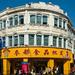 07045-Xiamen