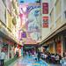 07371-Xiamen