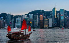 DSC_7336: Victoria Harbour just before sunset (Colin McIntosh) Tags: hongkong victoriaharbour city night nikon d610 50mm f2 h manual focus ngc