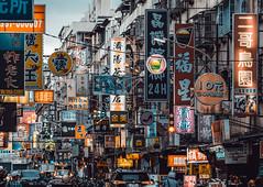 20190607-DSC03182 (Edge Lee) Tags: a7ii a7m2 a72 a7 street streetshot sony sonyalpha taiwan taipei taipeicity