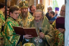 118. Прп. Кукши Одесского 29.09.2019
