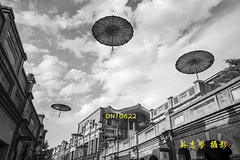 DN10622a--2019三峽藍染節,2019新北市三峽藍染節,藍染,三峽老街,新北市,三峽區(A7RII,AdobeRGB) (吳志學 台灣影像相簿) Tags: