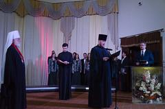 Концерт по случаю 30-летия Белорусского Экзархата