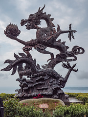 Yalong Bay Tropic Paradise Forest Park Statue (`James Wheeler) Tags: sanya statue china dragon hainan yalong bay tropic paradise forest park sculpture art monument architecture outdoor stonecarving noperson travel ancient symbol old shrine religion made ball tourist tourism