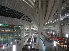 Kowloon Railway Station