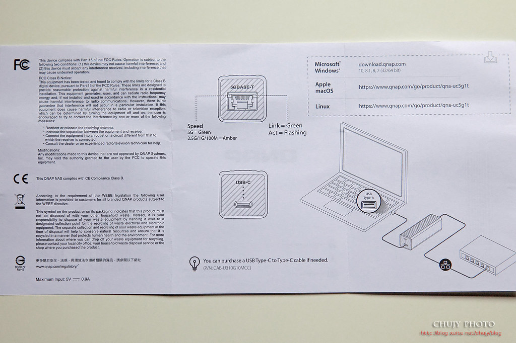 (chujy) QNAP TS-251D 斜槓的NAS:資料備份,影音享受的多重服務 - 42
