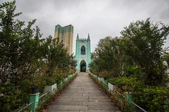 Colourful Church, Macau (Geraint Rowland Photography) Tags: religion worship church colonial colonialism wowmacao macao asia macau visitmacao catholic portugese macautravel wideangle entrancetochurch christianity wanderlust explore adventure travelimage canon wanderlusttravelmagazine wwwgeraintrowlandcouk