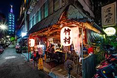 竹村居酒屋 (S.R.G - msucoo93) Tags: 台灣 台北 信義 台北101 gx8 laowa75mmf20