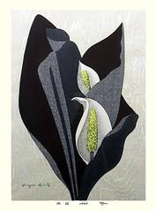 Asian skunk-cabbage (Japanese Flower and Bird Art) Tags: flower asian skunkcabbage lysichiton camtschatcensis araceae kiyoshi saito modern woodblock print japan japanese art readercollection