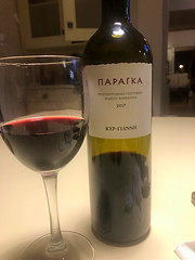 Tonight's Bottle (RobW_) Tags: paranga red ktima kiryianni freddiesbar tsilivi zakynthos greece monday 16sep2019 september 2019