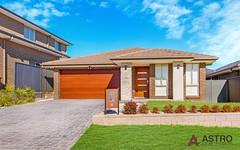 8 Reis St, Schofields NSW