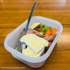 Steak Brie Carrot Celery Dates (garydlum) Tags: canberra australiancapitalterritory australia