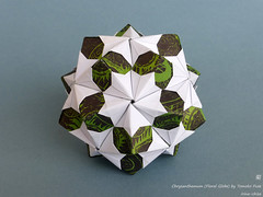 Chrysanthemum (Floral Globe) by Tomoko Fuse (irina_chisa) Tags: кусудама оригами kusudama origami