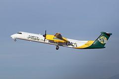 "N443QX Dash 8-400, Horizon/Alaska Airlines ""University of Alaska Anchorage"", SeaTac (CaptainN1435S) Tags: n443qx bombardier dash8400 horizonairlines alaskaairlines universityofalaskaanchorage seatac"