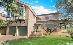 10 Jordana Place, Castle Hill NSW