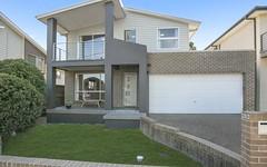 1 St Albans Road, Schofields NSW