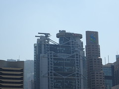 """HSBC Building with """"cannons"""""""