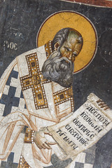 IMG_0946b (zavar_vera) Tags: northmacedonia ohrid church peribleptos 13thcentury fresco mural michaelandeutychios