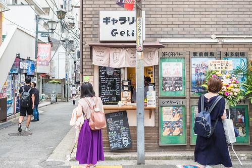 JAPAN.2019.049