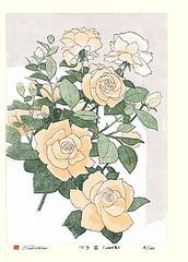 Rose (Japanese Flower and Bird Art) Tags: flower rose rosa rosaceae shin'ichiro modern woodblock print japan japanese art readercollection