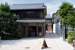 Blue Bottle Kyoto | 京都藍瓶咖啡 (段流) Tags: sony a73 a7m3 24105mm sel24105g