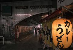 Japan - Tokyo (SergioQ79 - Osanpo Photographer -) Tags: japan tokyo street photo nikon d7200 asia lantern people 2019 osanpo