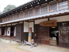 IMG_0177 (yurikaphoto_abe) Tags: miyazakihayao totoro japan